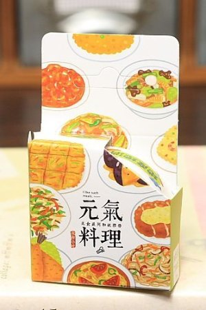 Photo1: SALE - Kawaii Gourmet Planner Masking Tape - Night Fair Food