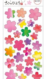 SALE - Kawaii Japanese Mindwave Planner Sticker Set
