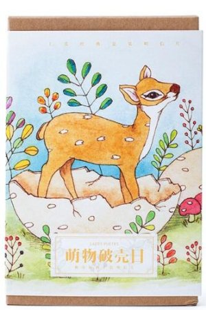 Photo1: Kawaii Post Card Set - Baby Animal