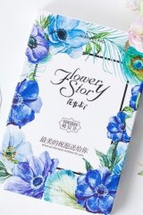 Kawaii Post Card Set - Gift Flower Story