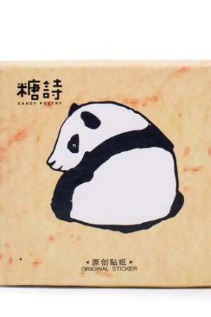 Photo1: Lovely Planner Paper Label Sticker Box -  Little Panda