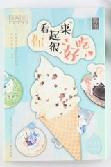 Kawaii Post Card Set - looks delicious