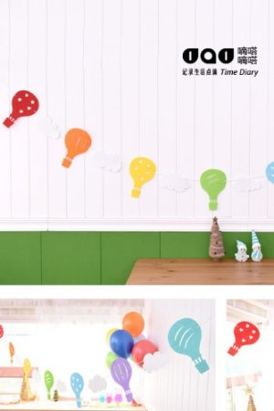 Photo1: Kawaii Party Decorative Flags Garland - balloon