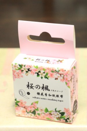 Photo1: Kawaii Washi Masking Tape - Bentoto - Cherry Blossom Series