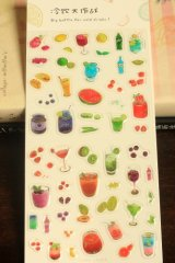 SALE - Kawaii Resin Embossed Planner Sticker Set - cute drinks