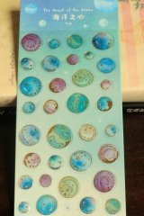 SALE - Kawaii Resin Embossed Planner Sticker Set - Ocean Bubble