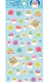 Japanese Kawaii DIY Planner Sticker - Happy Time - Succulent Plants