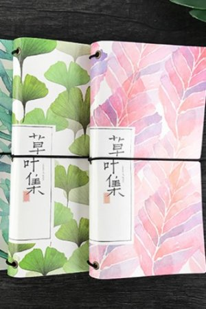 Photo1: new Kawaii Planner Organizer Note Book - Leaves