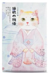 Kawaii Post Card Set - Cat Girl
