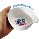 Made in Japan Kawaii Kids Soup Bowl - Thomas Friends
