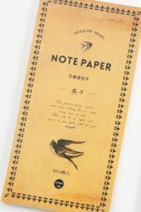 Cool Message Notes Book Memo - Vintage Pattern Kraft Paper
