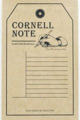 Kraft Paper Retro Notes Memo - Cornell Note