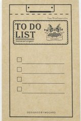 Kraft Paper Retro Notes Memo - To Do List
