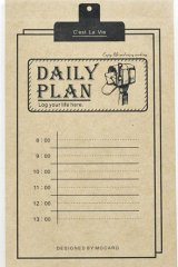 Kraft Paper Retro Notes Memo - Daily Plan