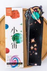 Kawaii Paper Bookmarks - Universe