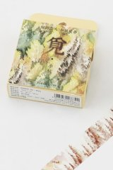 Kawaii Planner Washi Masking Tape - Forest Four Seasons