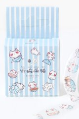 Kawaii Washi Masking Tape - Lovely Animals - A bowl of cat