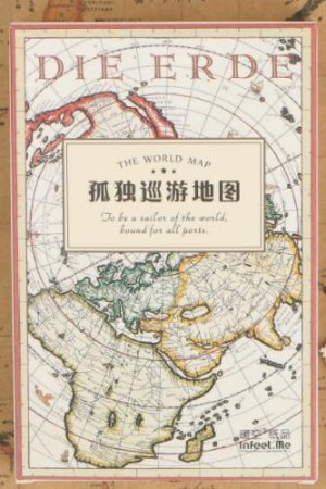 Photo1: Kawaii Post Card Set - Classical Map