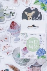 Lovely Planner Paper Label Sticker Box - Date