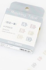 Kawaii Planner Washi Masking Tape - Diary Series - Letter Label