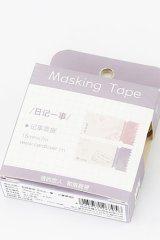 Kawaii Planner Washi Masking Tape - Diary Series - tickets