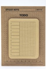 Kawaii Kraft Paper Planner Sticky Notes Memo - To Do List