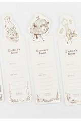 Kawaii Paper Bookmarks - Pandora secret