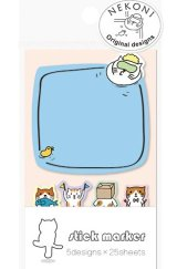 Kawaii Japanese Style Cartoon Notes Memo Sticky Marker - Cat