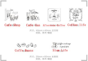 Photo3: Lovely Wooden Rubber Stamp - Coffee