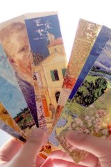 Kawaii Paper Bookmarks - Love Van Gogh