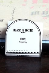 SALE - Black White Planner Slim Masking Tape - film