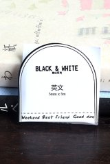 SALE - Black White Planner Slim Masking Tape - message