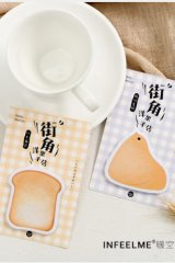Kawaii Sticky Notes Memo - Street Corner Sweets Shop
