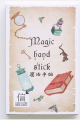 Kawaii Post Card Set - Magic Hand Stick