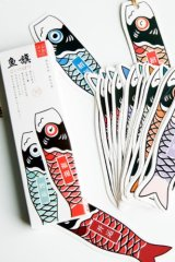 Kawaii Paper Bookmarks - Carp Flags
