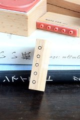 Lovely Wooden Rubber Stamp - Bujo Planner - Dot