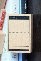 Lovely Wooden Rubber Stamp - Bujo Planner - Memo