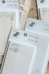 Kawaii Sticky Notes Memo - Vintage Tag