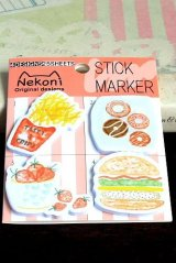 Kawaii Japanese Style Sticky Notes Memo - Food