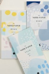Cute Message Notes Book Memo - color pattern