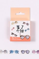 Kawaii Washi Masking Tape - Island Tour - sun glasses
