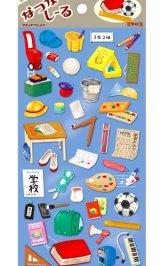 Japanese Mindwave Planner Sticker - Retro Time - school memories