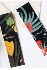 Kawaii Paper Bookmarks - Foggy Jungle