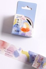 Kawaii Washi Masking Tape - Forest Party - purple aroma