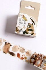Kawaii Washi Masking Tape - Forest Party - nice to meet you