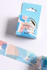 Kawaii Washi Masking Tape - Forest Party - Graffiti Diary