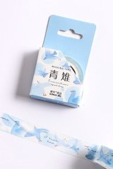 Kawaii Washi Masking Tape - Forest Party - Blue birds