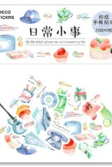 SALE - Kawaii Collage Sticker Sack Flake - Life Diary - Daily little goodness