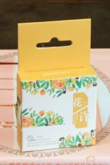 Kawaii Washi Masking Tape - Flower Blossom