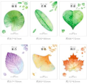 Photo2: Kawaii Sticky Notes Memo - colorful leaves